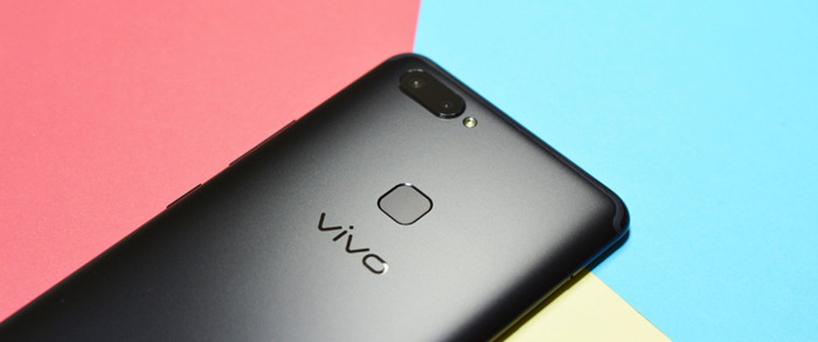 【X20Plus评测】艺术气息环绕的vivo X20Plus全面屏手机