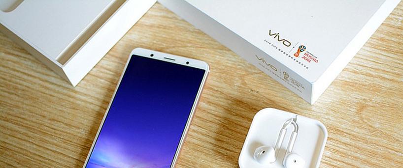 【X20随手拍】vivo X20全面屏手机轻轻松松随手拍