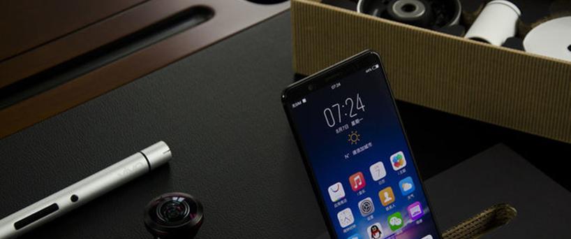 【X20评测】vivo X20全面屏手机,中端配置却有出色的体验