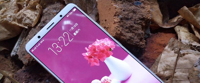 【X20Plus评测】大数据证明,X20Plus全面屏手机的超强游戏性