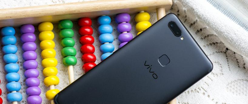 【X20评测】带你细数X20Plus和X20全面屏手机的特色