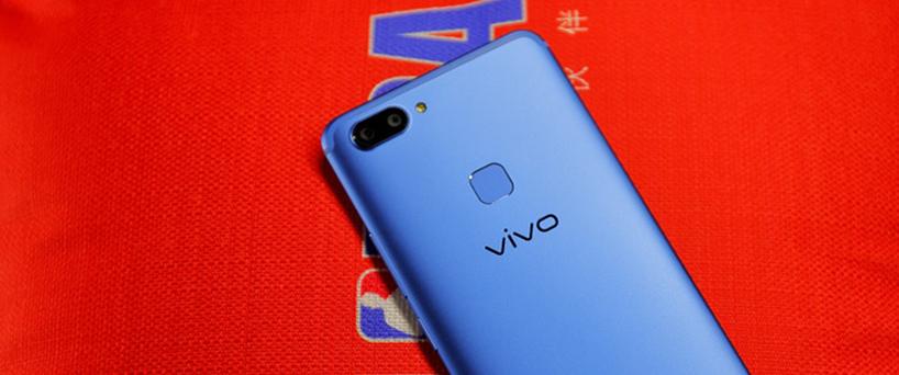 【X20图赏】vivo X20全面屏手机,不一样的蓝色全新视觉体验