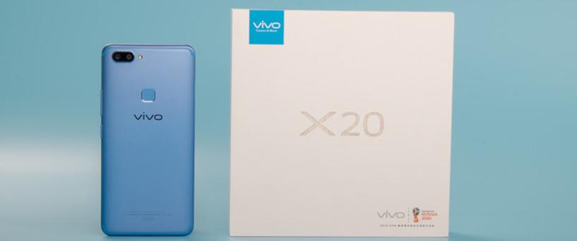 【X20图赏】vivo X20活力蓝全面屏手机,你的男朋友