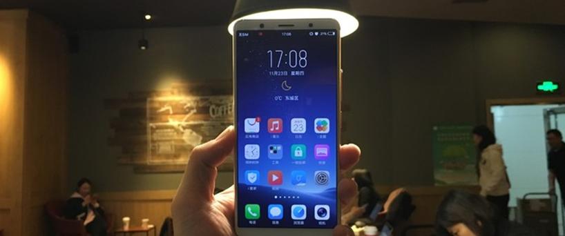 【X20评测】当vivo X20全面屏手机,遇到Starbucks
