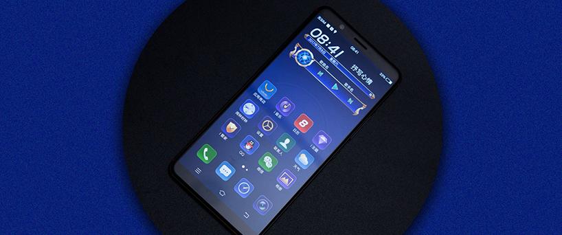 【玩转X20】工程师带您玩转X20全面屏手机,十条秘笈解您忧