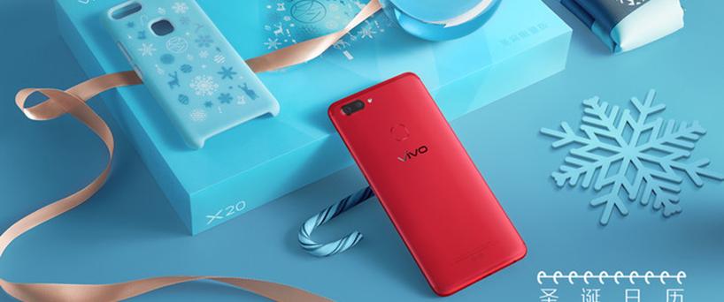 【X20图赏】X20全面屏手机星耀红限量版,最美的圣诞记忆