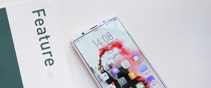 【X20评测】来一份X20Plus全面屏手机巨无霸套餐