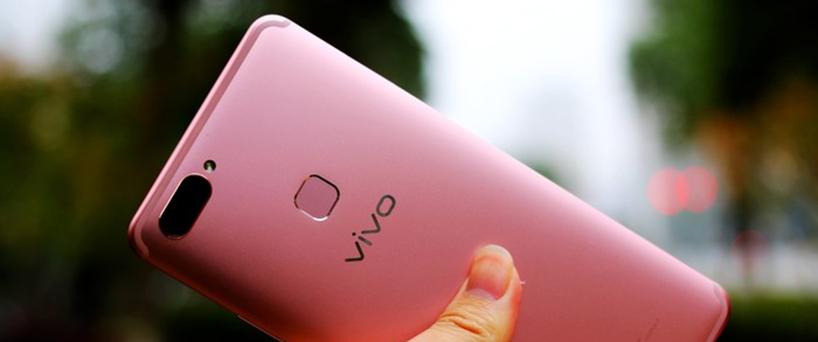【X20Plus评测】王者必备,X20Plus全面屏手机带你尽情开黑