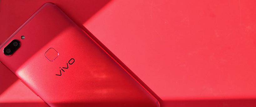 【X20图赏】X20星耀红全面屏手机,不一样的耀眼魅惑