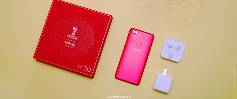 【X20图赏】vivo X20星耀红全面屏手机,新年礼耀出色