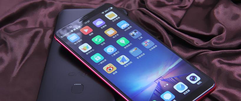 【X20图赏】X20全面屏手机星耀红,落蕊飞红更怡人