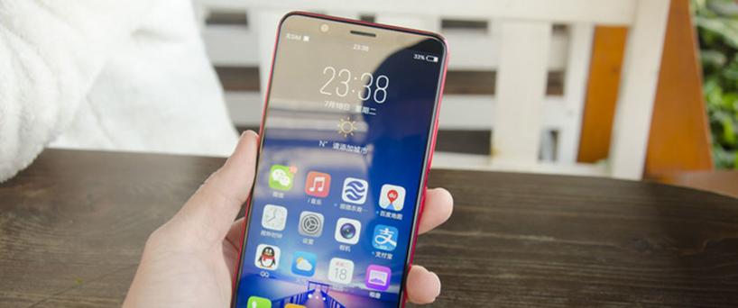 【X20评测】新年新春新机,X20星耀红全面屏手机初体验