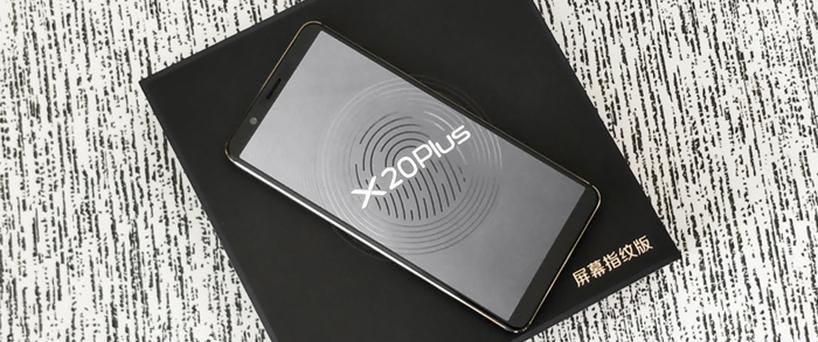 【X20Plus图赏】科技范的X20Plus屏幕指纹版全面屏手机