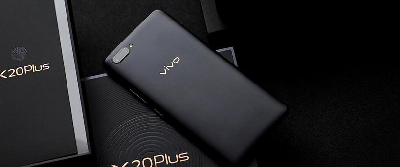 【X20Plus图赏】X20Plus屏幕指纹版手机上手超赞体验