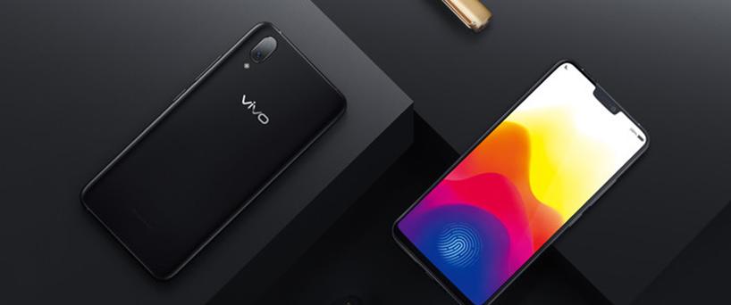 【X21随手拍】vivo屏幕指纹手机X21官方样张