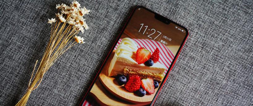 【X21评测】四曲面玻璃亮晕双眼之宝石红X21手机