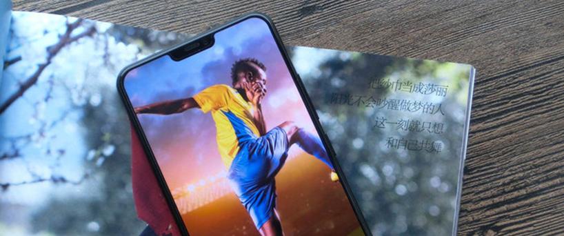 【X21评测】vivo X21,富含超多潮流元素的科技范手机