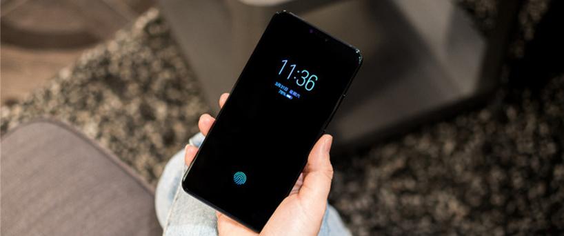 【X21评测】vivo X21屏幕指纹版,引领手机新时代