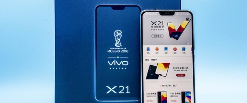 【X21评测】2898起,国内最高性价比刘海屏手机X21