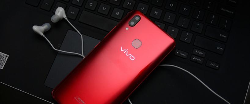 【X21评测】宝石红vivo X21,手机界最闪耀的明星