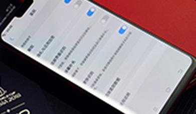 """X21手机最美""""中国红"""""""