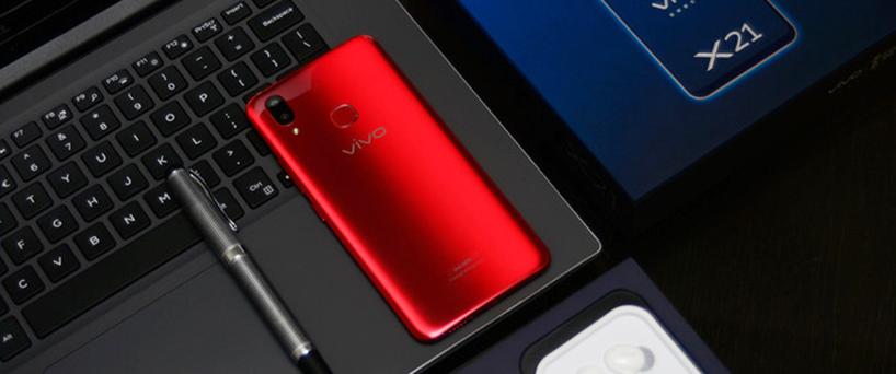【X21评测】vivo X21手机带你探索科技的未来