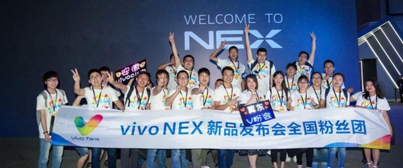 vivo NEX 发布会回顾丨上海+NEX,我们来了