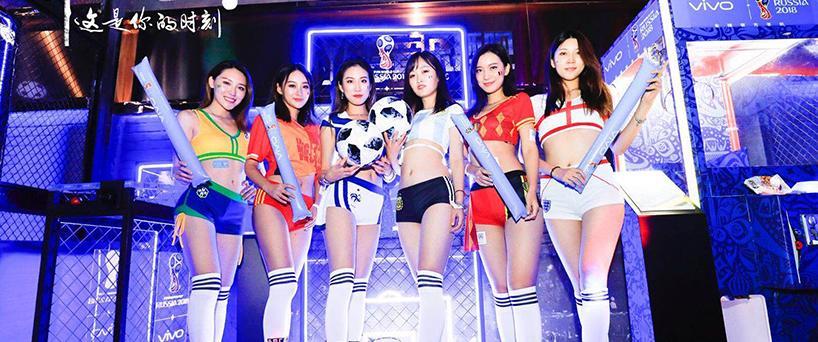 vivo南京丨vivo粉丝观赛派对精彩回顾