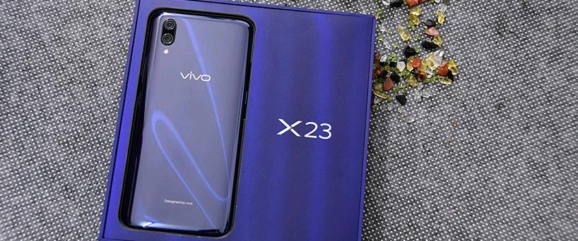 【X23图赏】vivo X23手机,全新光感极致美
