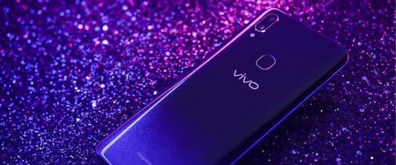 【Z3评测】vivo Z3千元机也能拼质感与设计