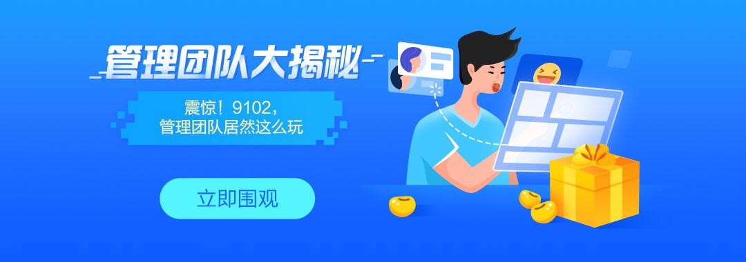 V粉社区管理团队大揭秘,百份礼品,十万金