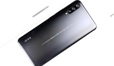 iQOO在打造强悍性能中收获完美体验