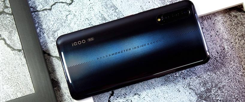 【iQOO Pro 5G评测】生而强悍气不凡 全速进化再出发