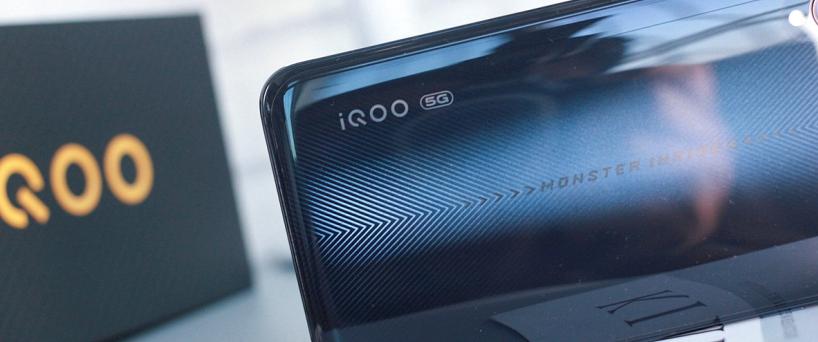【iQOO Pro评测】5G亲民价格,性能旗舰了解一下