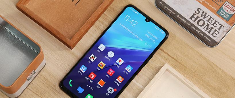 【iQOO Pro 5G评测】这才是5G手机应该有的样子
