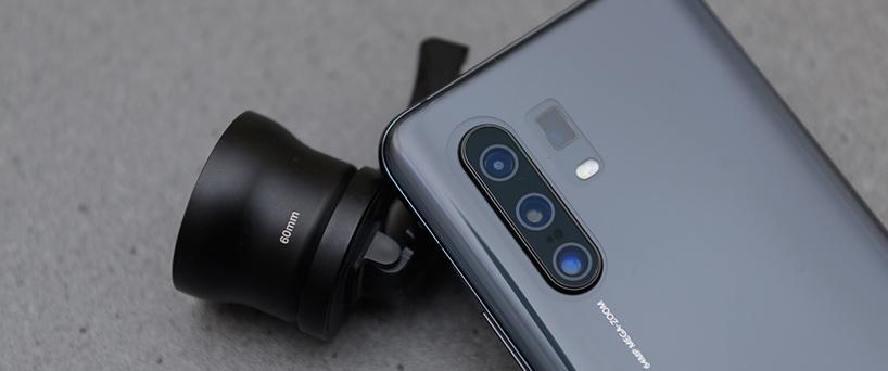 【X30 Pro评测】可能是vivo史上最强拍照手机