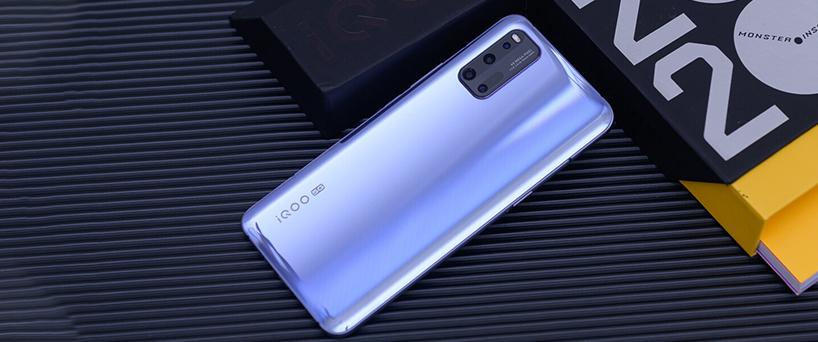 【iQOO 3评测】性价比iQOO 3对比X30 Pro首发横评