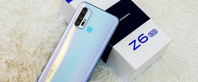 【Z6评测】年轻人的第一部5G高性能手机